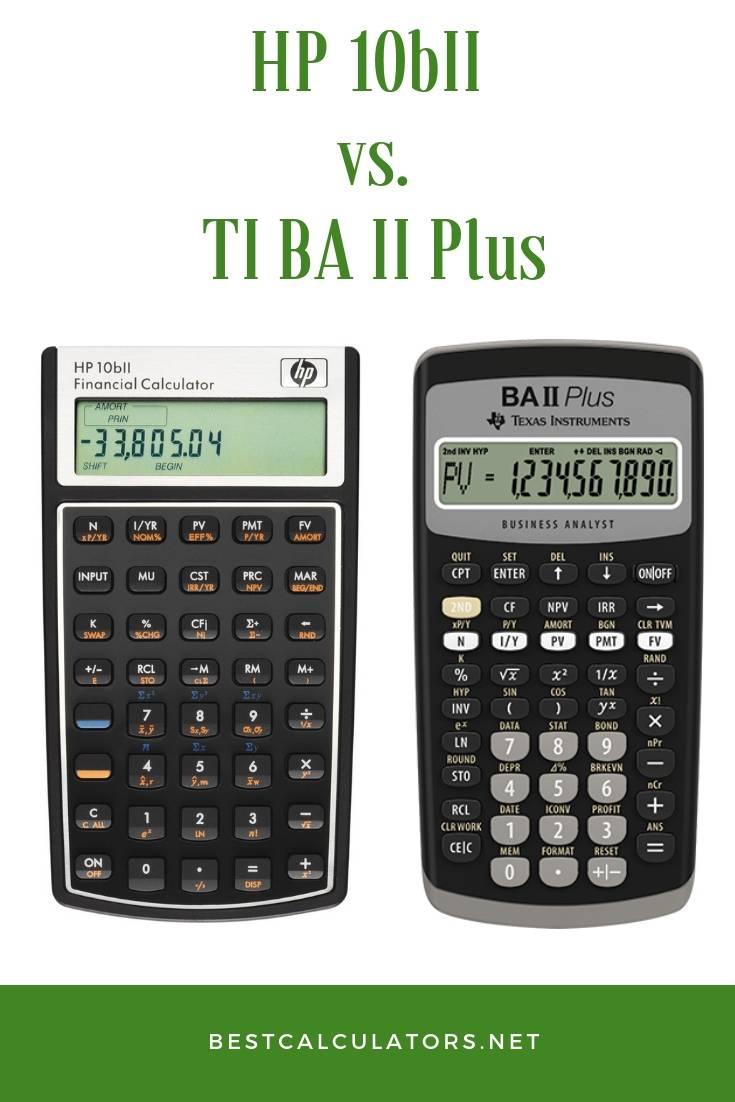 HP 10bII vs TI BA II Plus